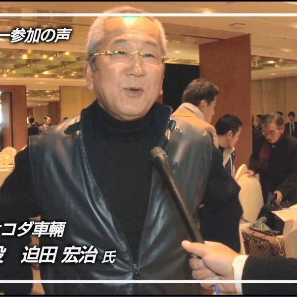 日本の若い人にも、もっと中国の勢いを見せないといけない