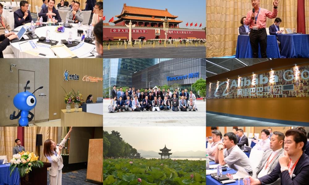 驚きのグレートカンパニー視察セミナー2020 in北京・杭州